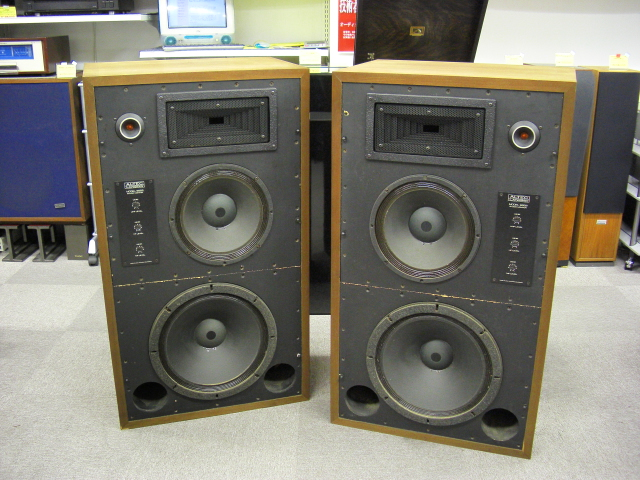 Altec Lansing 9862 Monitor